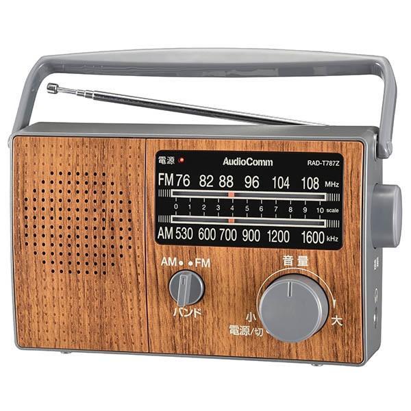 ラジオ 木製ラジオ 軽量 小型 ホームラジオ 木目調 音声 一人暮らし イヤホン端子/モノラル 保証書付取扱説明書