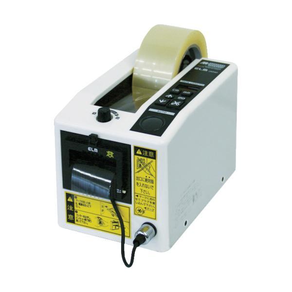 エルム 電子テープカッター M-1000
