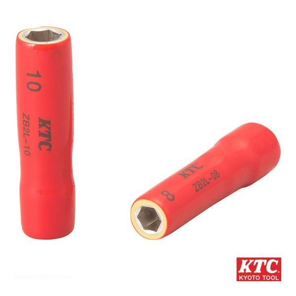 KTC ZB2L-08 (6.3SQ)絶縁ディ-プソケット 8MM(六角)|kougu-tuhan