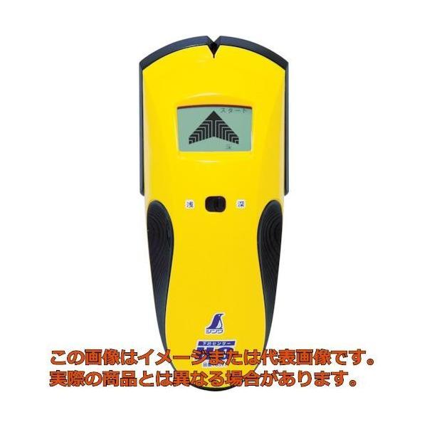 シンワ 下地センサーHG 78577|kougubako
