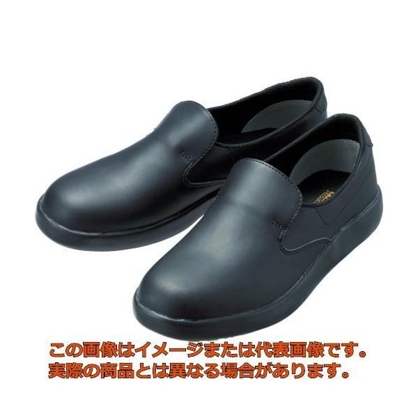 ミドリ安全 超耐滑軽量作業靴 ハイグリップ 25.5CM H700NBK25.5 kougubako