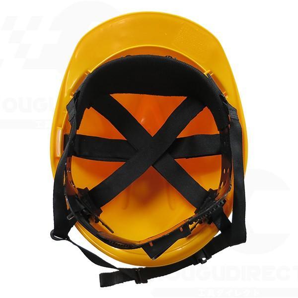 ヘルメット 防災ヘルメット 工事用ヘルメット 6色 安全ヘルメット ボタン式アジャスター 安全帽|kougudirect|06