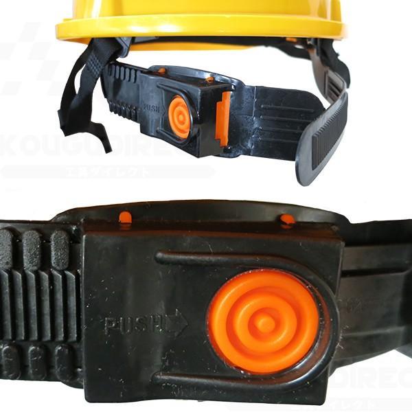 ヘルメット 防災ヘルメット 工事用ヘルメット 6色 安全ヘルメット ボタン式アジャスター 安全帽|kougudirect|07