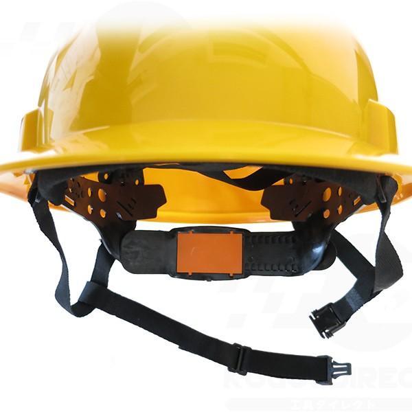 ヘルメット 防災ヘルメット 工事用ヘルメット 6色 安全ヘルメット ボタン式アジャスター 安全帽|kougudirect|08