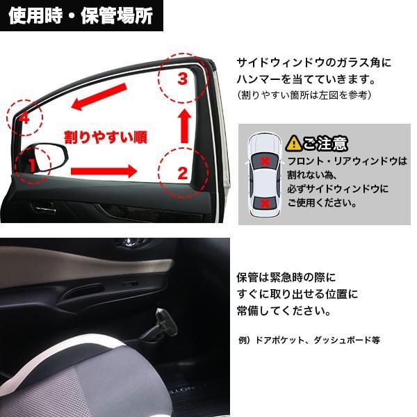 ハンマー 緊急脱出ハンマー 黒 ガラスハンマー レスキューハンマー 緊急時車のガラスを割る シートベルトカッター 送料無料|kougudirect|06