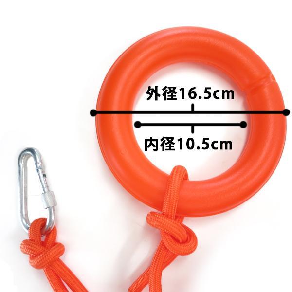 救命ロープ 浮力付きロープ 長さ20m レスキューロープ 救助ロープ リング付 災害用 救命用具 アウトレット品 kougudirect 02
