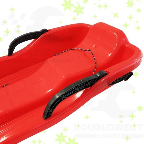 ソリ ブレーキ付き Mサイズ 90cm 雪遊び そり スノースライダー スノートイ|kougudirect|05