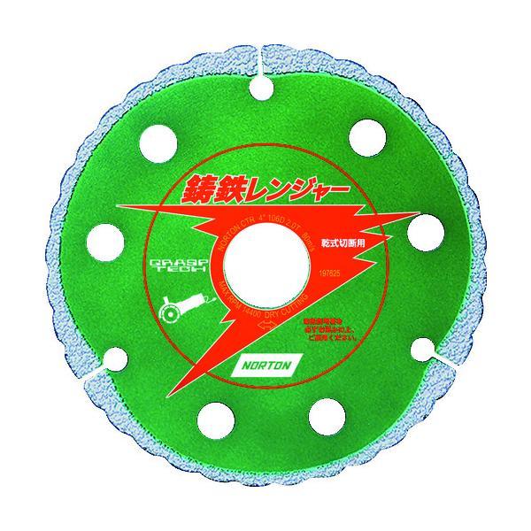 NORTON ダイヤモンドカッター 鋳鉄レンジャー106x2.0x20 (1枚) 品番:221004-70001