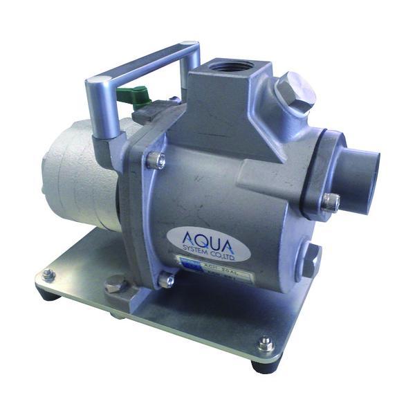 アクアシステム エア式ハンディ遠心ポンプ オイル 灯油 軽油 (1台) 品番:ACH-20AL