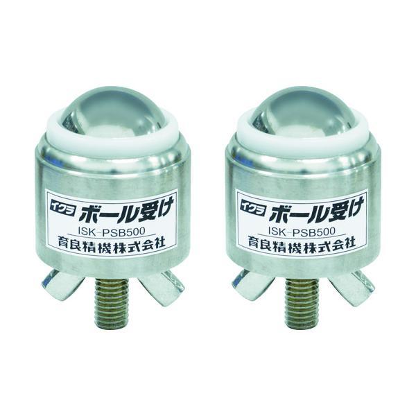 育良 パイプスタンド用ボール受け ISK−PSB500(40503) (1台) 品番:ISK-PSB500