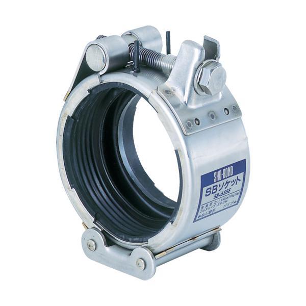SHO−BOND カップリング SBソケット Sタイプ 25A 水・温水用 (1個) 品番:SB-25SE