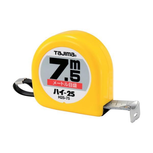 タジマ ハイ−25 7.5m メートル目盛 ブリスター (1個) 品番:H25-75BL