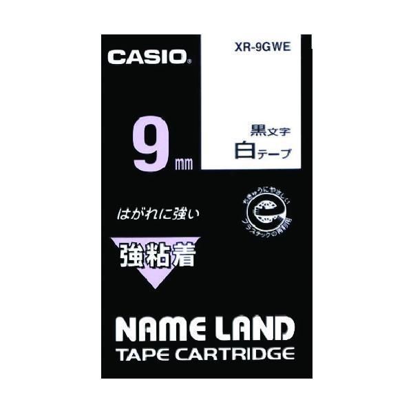 カシオ ネームランド用強粘着テープ9mm (1個) 品番:XR-9GWE