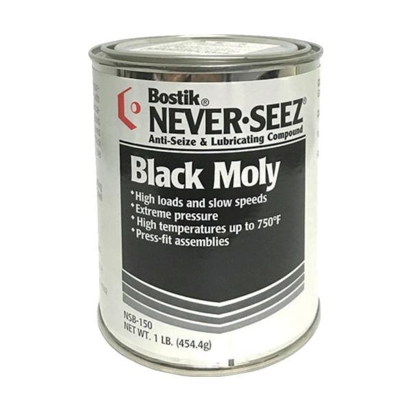 ネバーシーズ ブラック・モーリー 454G (1缶) 品番:NSB-150