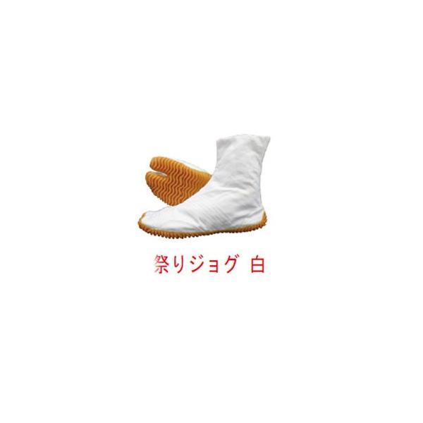 丸五 祭りジョグ6枚 白 20021 祭足袋(祭りたび)地下足袋 マルゴ