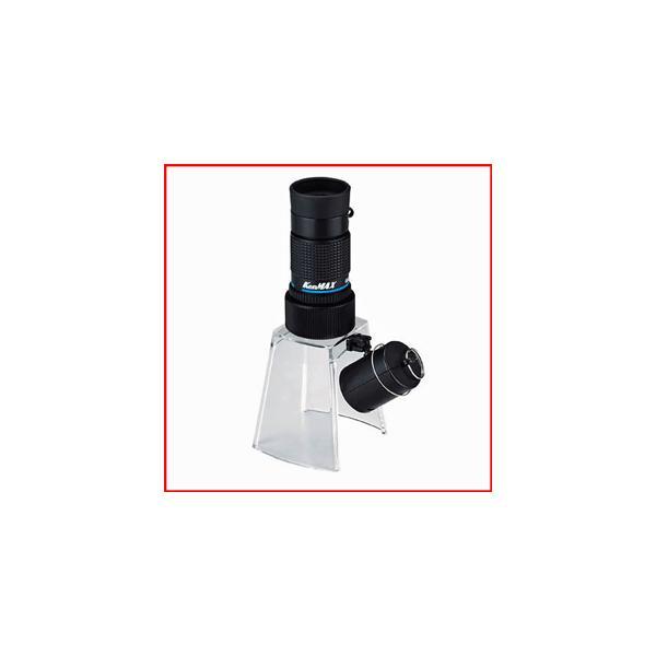 送料無料 マイクロスコープ・単眼鏡(LEDライト付) KM-412LS