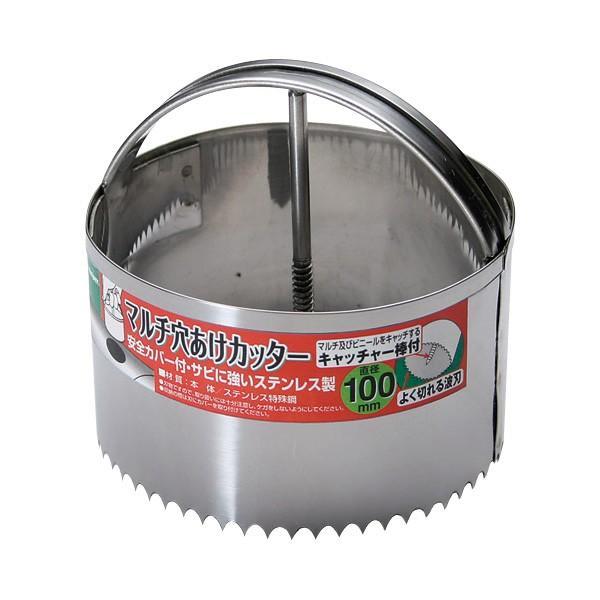 ステンレス マルチ穴あけカッター 100φ HC-100 石黒金属