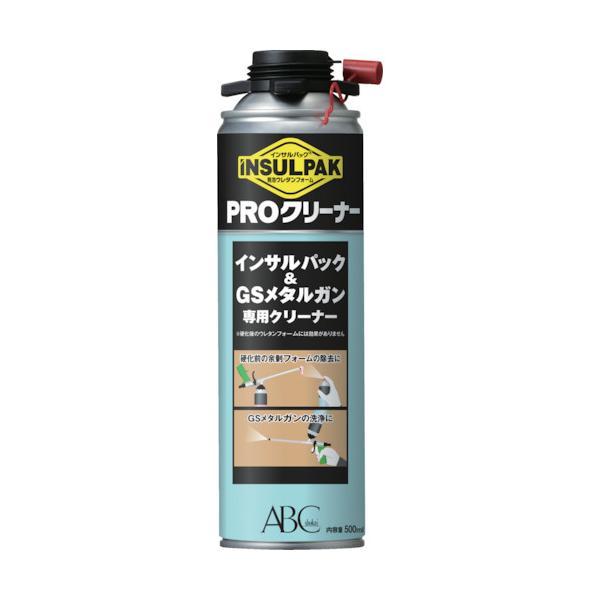 ABC 発泡ウレタン専用洗浄剤 インサルパック専用クリーナー インサルプロクリーナー 500mL IPC