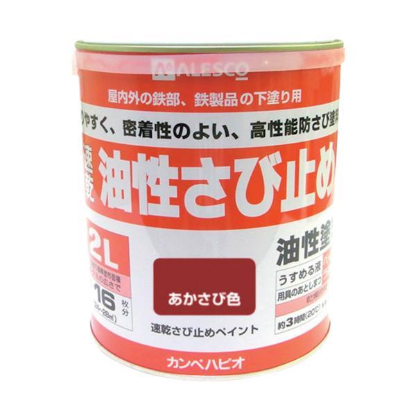 KANSAI 速乾錆止めペイント 2.0L あかさび色 NO108-2