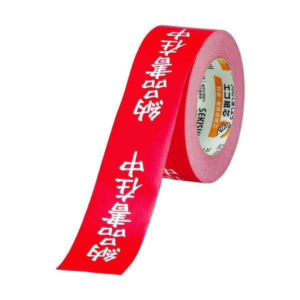 積水 クラフト荷札テープ 「納品書在中」 KNT03N _≪代引不可≫