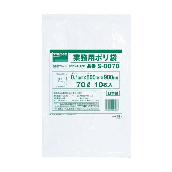 TRUSCO 業務用ポリ袋0.1×70L 10枚入 S-0070 _