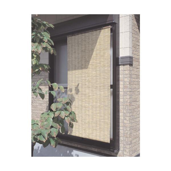 ワタナベ高級天然すだれふる里小窓用ナチュラルFN-7490≪代引不可≫