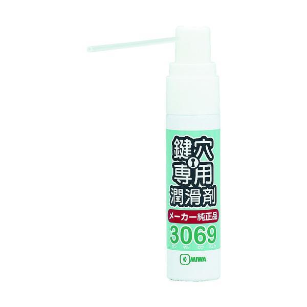MIWA 鍵穴用潤滑剤12ml 3069S TR3069S