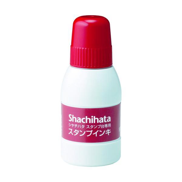 シヤチハタ スタンプ台専用スタンプインキ 小瓶 赤 SGN-40-R
