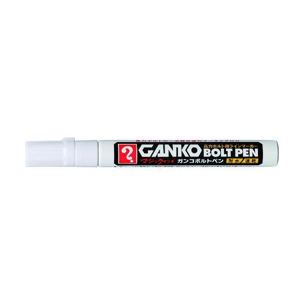 マジックインキ GANKOボルトペン 中字 白 MKOB-T30