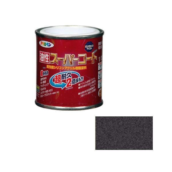 油性スーパーコート 1/12L (銀黒) ≪お取寄商品≫