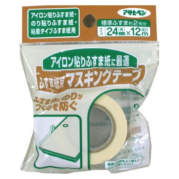 ふすま貼り用 マスキングテープ 24mmX12m ≪お取寄商品≫