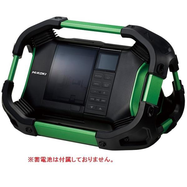【ポイント15倍】 HiKOKI 14.4V/18V コードレスラジオ UR18DSDL(NN) (UR18DSDL-NN) (蓄電池・充電器別売)
