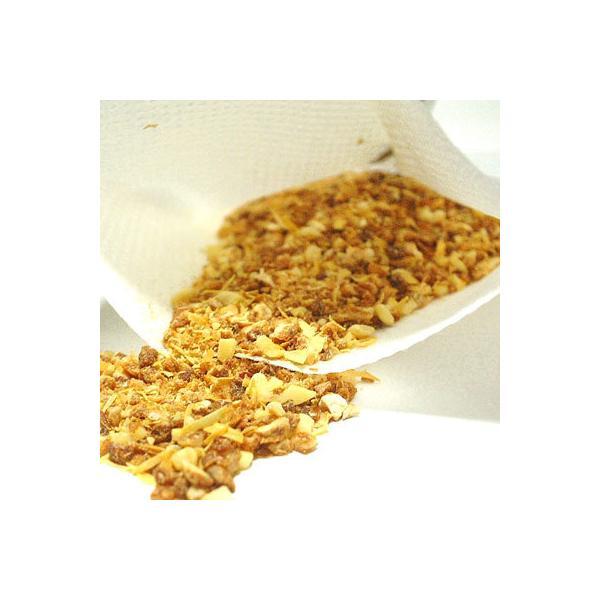 柚子(ユズ)の湯 入浴剤 15g×200袋(送料無料※北海道・沖縄除く)