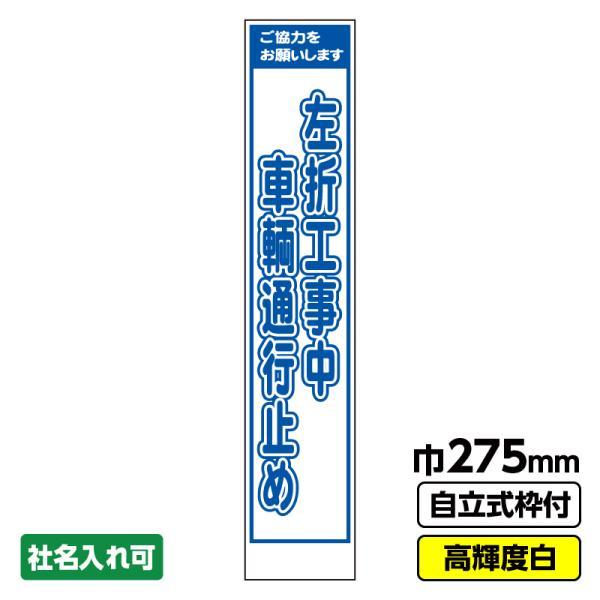 koujikanban-com_03-g19-05s018
