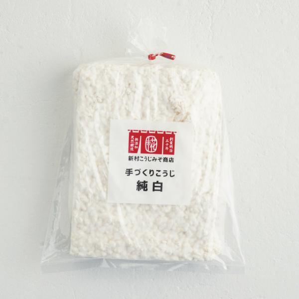 純白こうじ(こうじ蓋製法)1kg 糀 麹 こうじ 酵素 健康 美容 腸内環境 国産 安い 良質 ダイエット 口コミ|koujimiso-toyama
