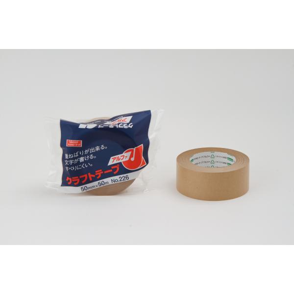 クラフトテープアルファ ♯226 クリーム 50mm巾×50M 50巻入り テープ 粘着テープ 布 ガムテープ 梱包テープ 梱包用テープ 梱包用 固定テープ 梱包資材 クリーム