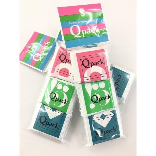 「便利なプチビニール袋」 おむつ入れとして・ペットのお散歩etc・使い方は無限大!! 【Qpack・キューパック】3パッケージ koumei-dream