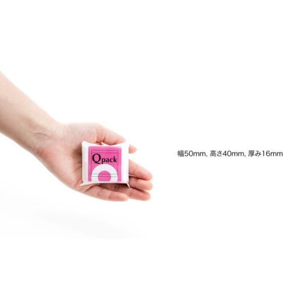 「便利なプチビニール袋」 おむつ入れとして・ペットのお散歩etc・使い方は無限大!! 【Qpack・キューパック】3パッケージ koumei-dream 04
