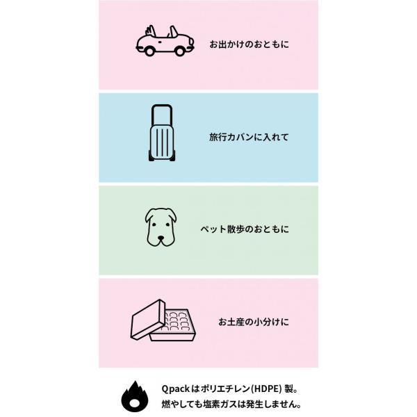 「便利なプチビニール袋」 おむつ入れとして・ペットのお散歩etc・使い方は無限大!! 【Qpack・キューパック】3パッケージ koumei-dream 06