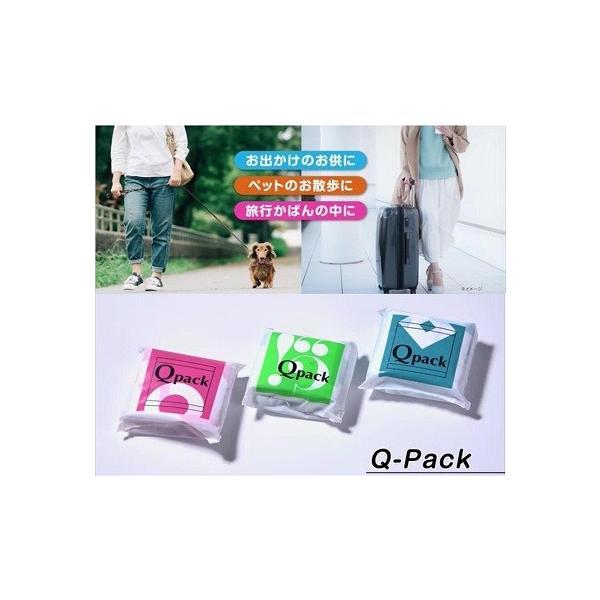 「便利なプチビニール袋」 おむつ入れとして・ペットのお散歩etc・使い方は無限大!! 【Qpack・キューパック】3パッケージ koumei-dream 09