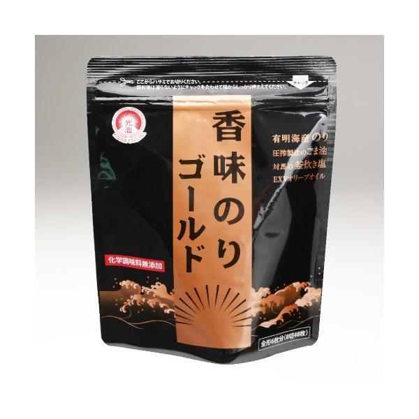 香味のり ゴールド【8切48枚】|koumi-norishop|02