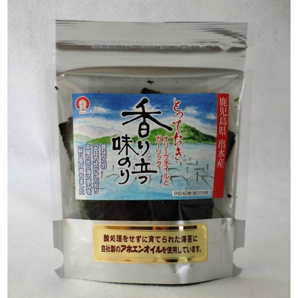 とっておき香り立つ味のり 【8切40枚】|koumi-norishop