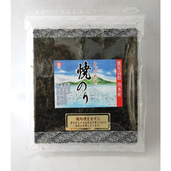 とっておき焼のり 板のり7枚|koumi-norishop