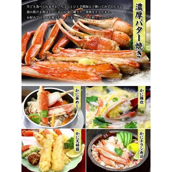 ズワイガニ カニ かに 蟹 お刺身OK カット生ずわい蟹 特盛 2.1kg 化粧箱 総重量2.5kg以上|kouragumi|04