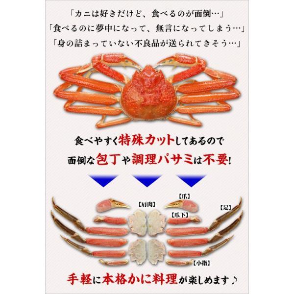 ズワイガニ カニ かに 蟹 お刺身OK カット生ずわい蟹 特盛 2.1kg 化粧箱 総重量2.5kg以上|kouragumi|06