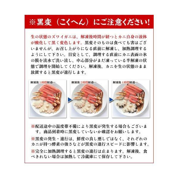 ズワイガニ カニ かに 蟹 お刺身OK カット生ずわい蟹 特盛 2.1kg 化粧箱 総重量2.5kg以上|kouragumi|07