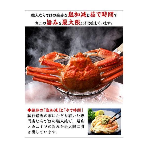 ズワイガニ カニ ボイルずわい蟹 姿3kg 500g前後×6尾入り 業務用 同梱不可 解凍半日ほど  ズワイガニ|kouragumi|05