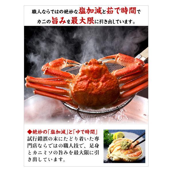 ズワイガニ カニ かに 蟹 ボイルずわい蟹 姿 750g前後×4尾入 特大サイズ|kouragumi|06