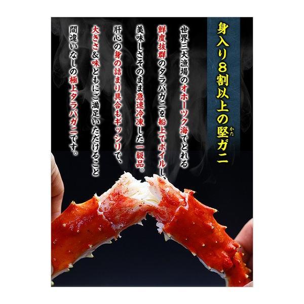 カニ かに 蟹 タラバガニ 超特大 超極太 たらばがに 足 1.5kg 1肩 シュリンク包装 送料無料 kouragumi 04