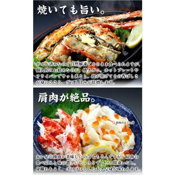 カニ かに 蟹 タラバガニ 超特大 超極太 たらばがに 足 1.5kg 1肩 シュリンク包装 送料無料 kouragumi 06